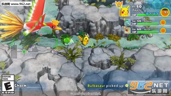 Pokemon Home安卓版v1.0.0截图0