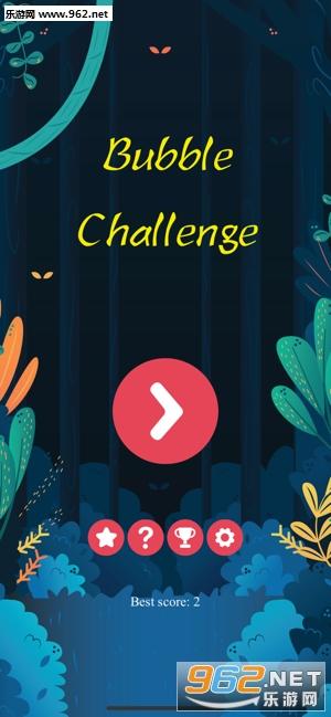 泡泡挑战2020红包版v1.0_截图2