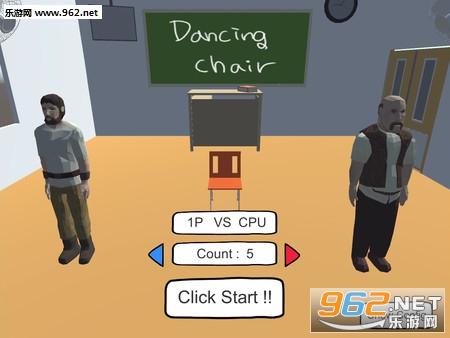 dancing chair手机版_截图1