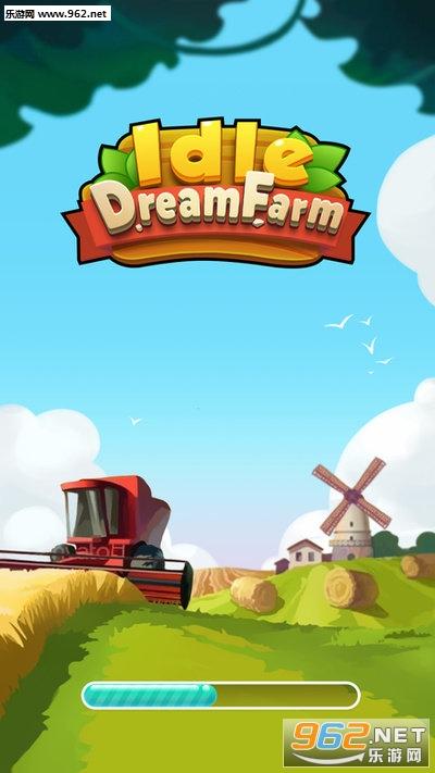 闲置梦想农场红包版v1.0.2_截图0