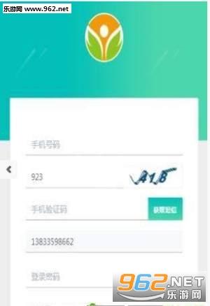 飞扬广告app手机任务版v1.0 安卓版_截图2
