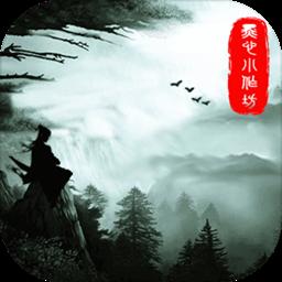 侠道江湖最新版v2.0.2