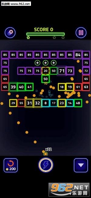 碎砖机发光红包版v1.0_截图2