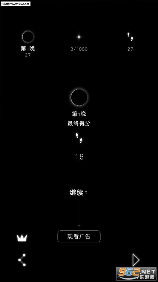 夜巷逃生破解版v0.1.12_截图1