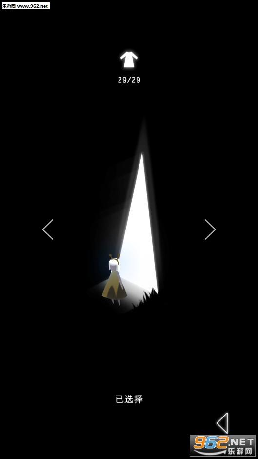 夜巷逃生破解版v0.1.12_截图0