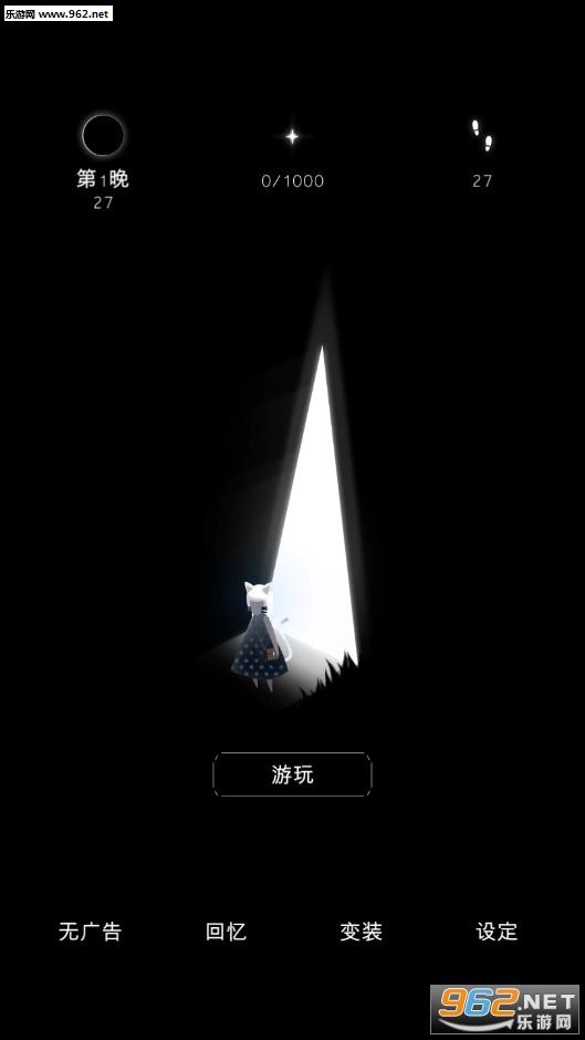 夜巷逃生破解版v0.1.12_截图4