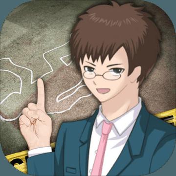 侦探大明星名侦探元芳安卓版v1.0.0