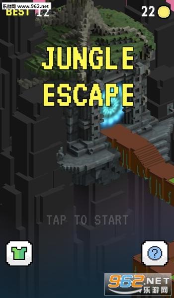 丛林逃亡者游戏v1.0_截图2