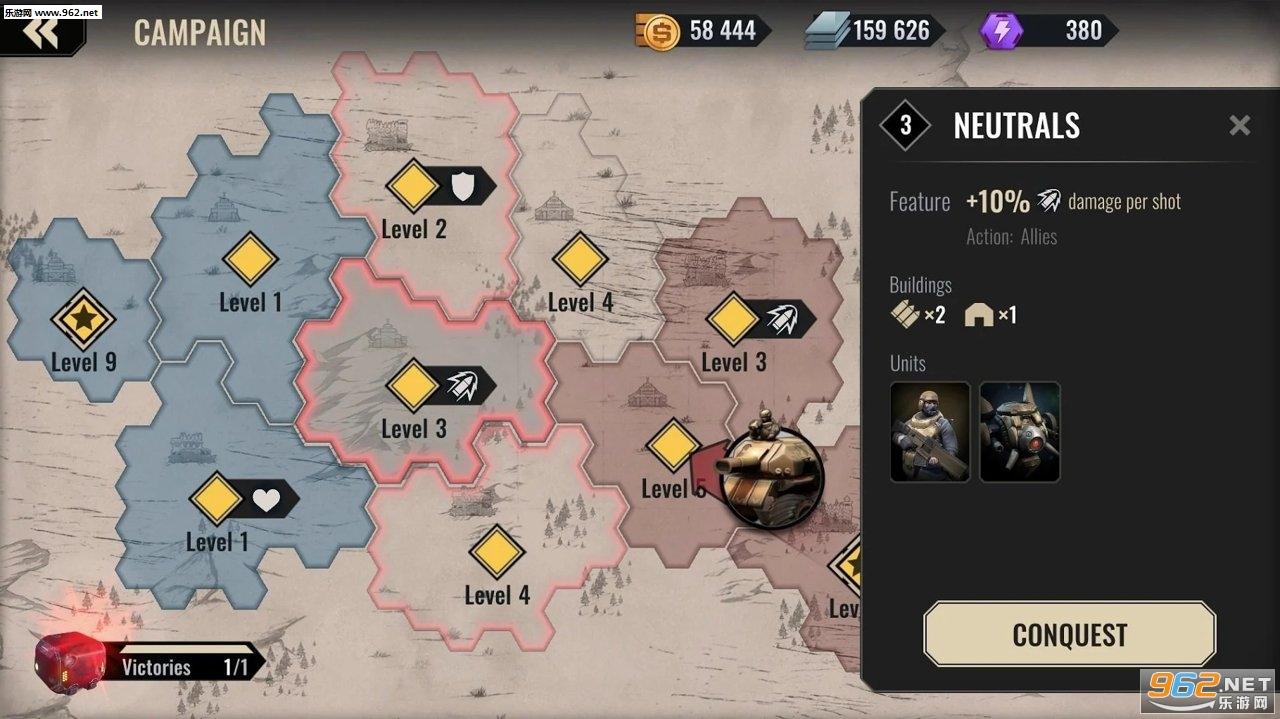 战争崇拜游戏最新版v0.8_截图5