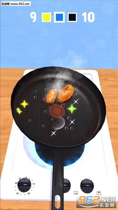 休闲烹饪游戏_截图0