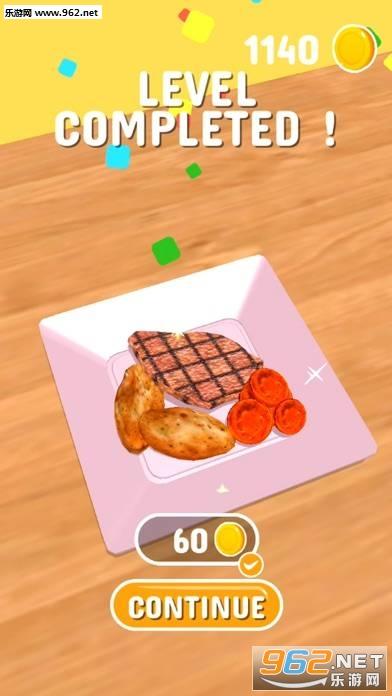 休闲烹饪游戏_截图2