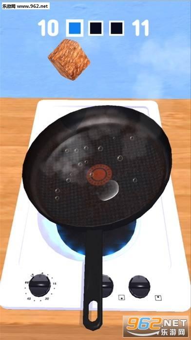 休闲烹饪游戏_截图4