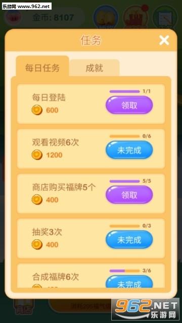 木宝种树赚钱app_截图0