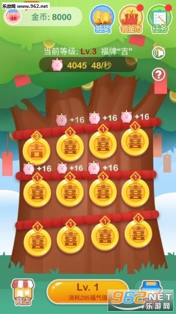 木宝种树赚钱app_截图2
