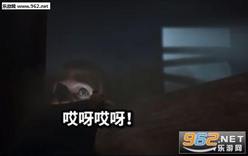 keep out鸡蛋变异人中文版_截图1