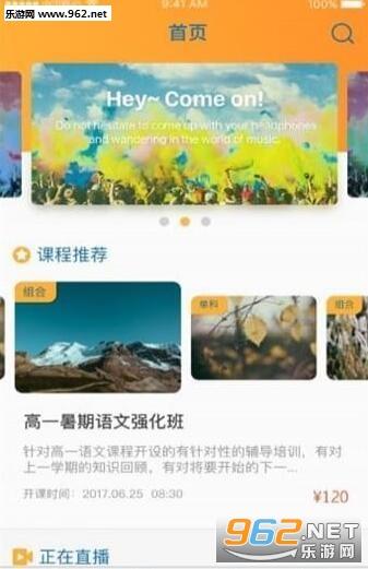 智囊学堂appv2.1.4截图1