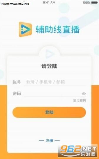 智囊学堂appv2.1.4截图3