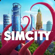 模拟城市我是市长破解版2020