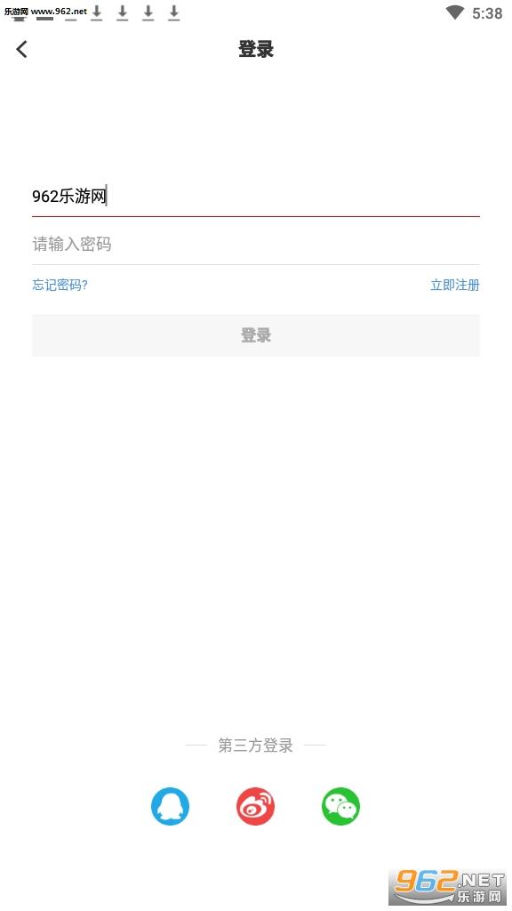 邯郸市教育局空中课堂v5.1截图0