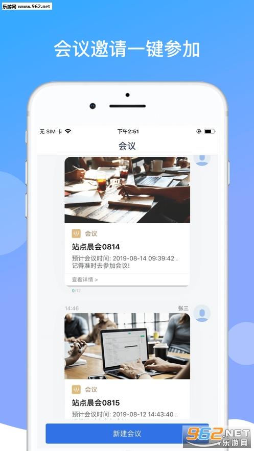 boss当家app官网版v8.13.3 最新版截图0