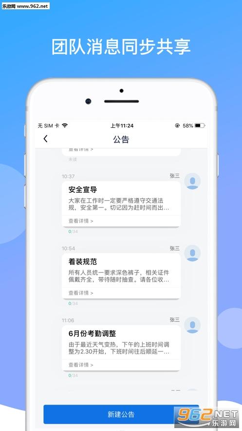 boss当家app官网版v8.13.3 最新版截图1