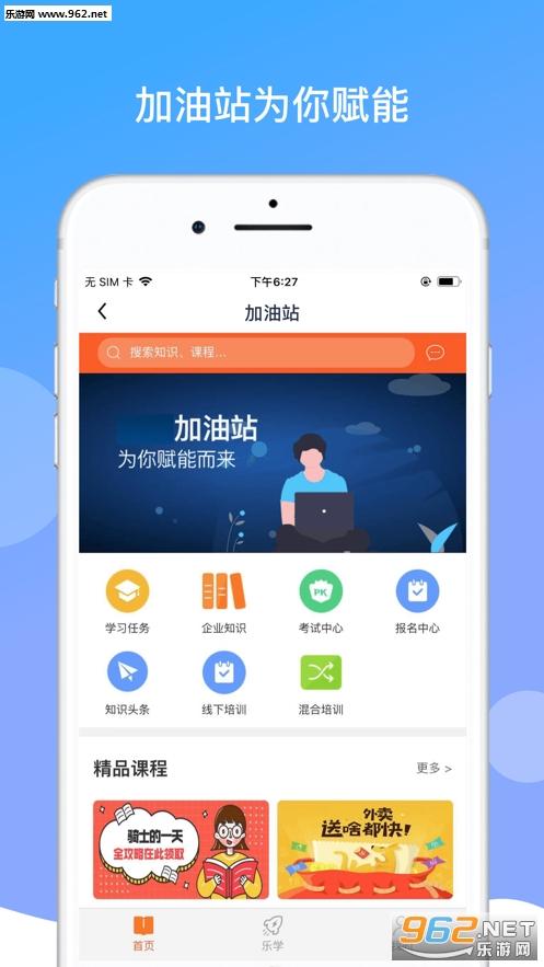 boss当家app官网版v8.13.3 最新版截图2