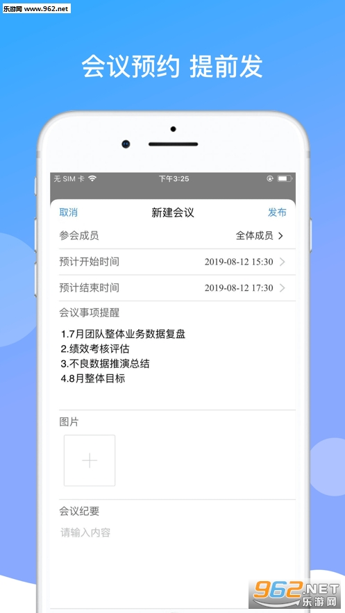 boss当家app官网版v8.13.3 最新版截图3