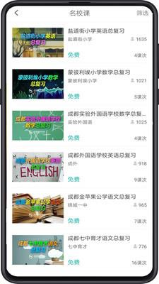 卓鹿app最新版v2.2.4截图2