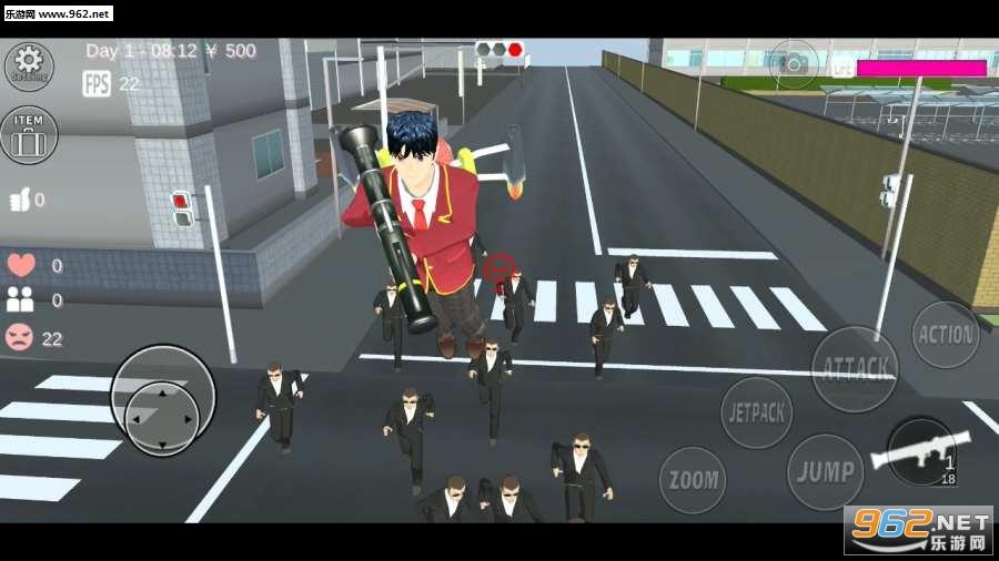 樱花校园模拟器幼儿园版v1.035.17截图3