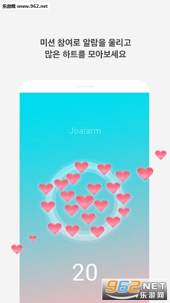 恋爱铃app下载登录v1.1.4截图1