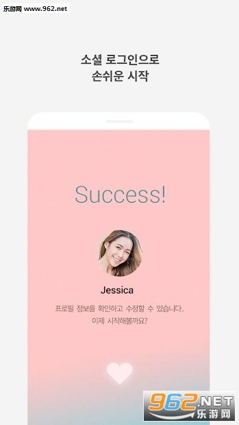恋爱铃app下载登录v1.1.4截图3