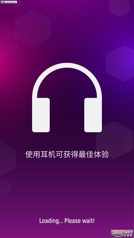 2020劲乐球球手游v1.0.0截图0