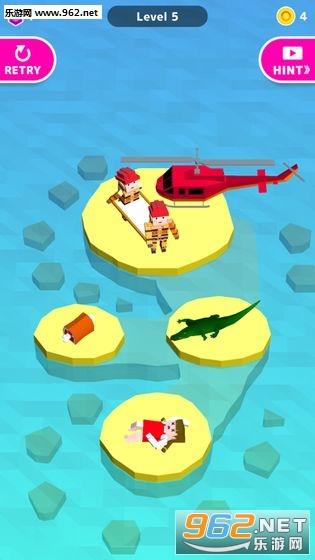 荒岛营救官方版v2.1.3截图0