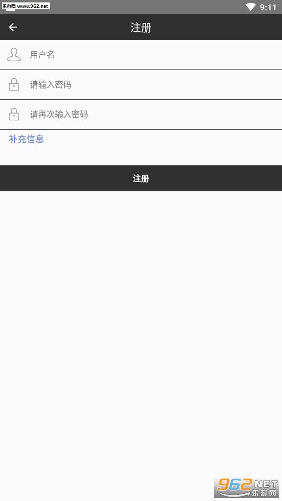 赵云接码平台v1.0.20截图0