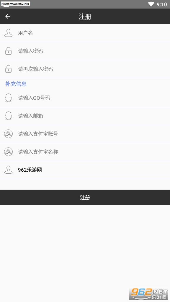 赵云接码平台v1.0.20截图1
