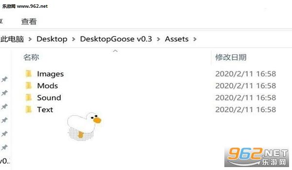 桌面大鹅Desktop Goose截图1