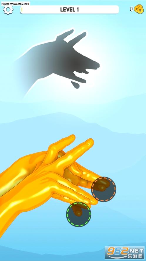 Hit Shadow游戏截图1