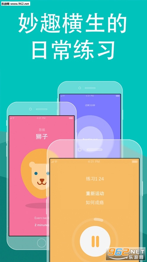 Brainbuddy中文版v9.3.2_截图2