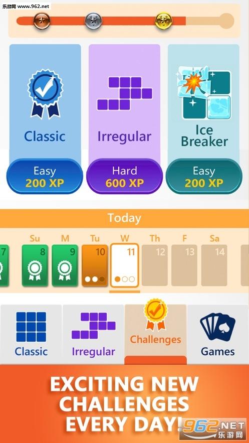 微软数独游戏手机版v1.2.02130_截图1