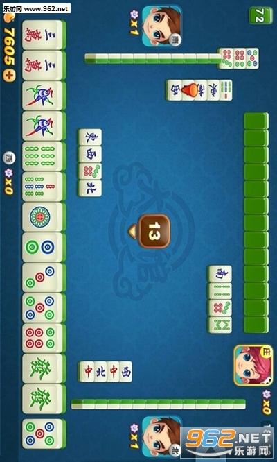 qq湖北麻将游戏v7.1.97 安卓版截图2