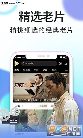 香瓜网官网appv1.0.0截图1