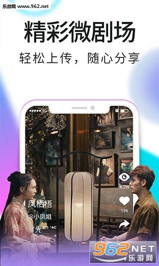 香瓜网官网appv1.0.0截图2
