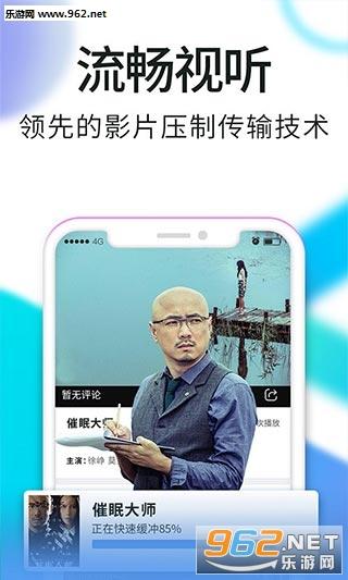 香瓜网官网appv1.0.0截图3