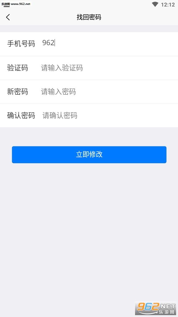 凡高薇赚邀请码v1.1.2截图1