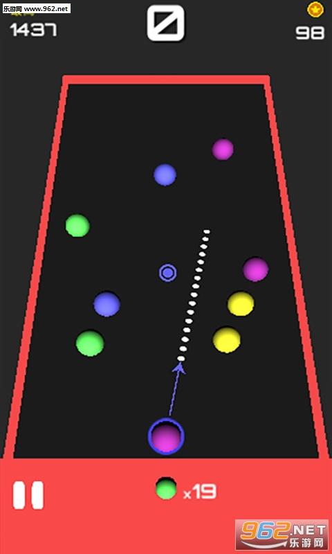 合成球球领红包v1.0.0 安卓版_截图0