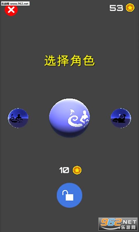 合成球球领红包v1.0.0 安卓版_截图2