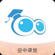 云视讯同步课堂appv3.0.0.191015