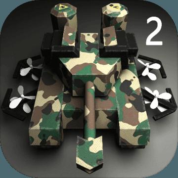 变形坦克2最新安卓版v1.0.7
