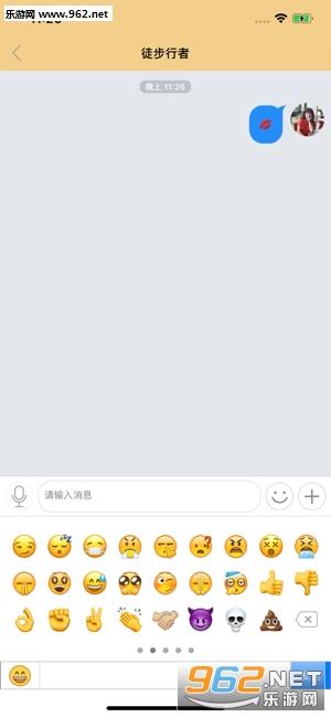 蜜见交友appv1.0截图1