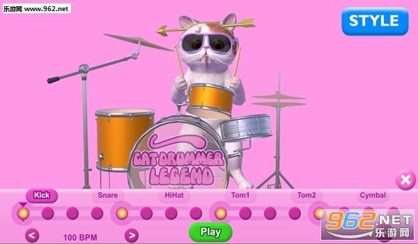 猫鼓手传奇手游 v0.4